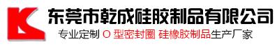 硅橡胶制品生产商