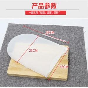 硅胶和面袋