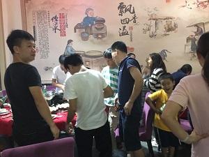 乐动体育app官网公司端午聚餐活动